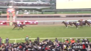 有馬記念2019 リスグラシュー
