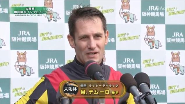 大阪杯2020 ラッキーライラック