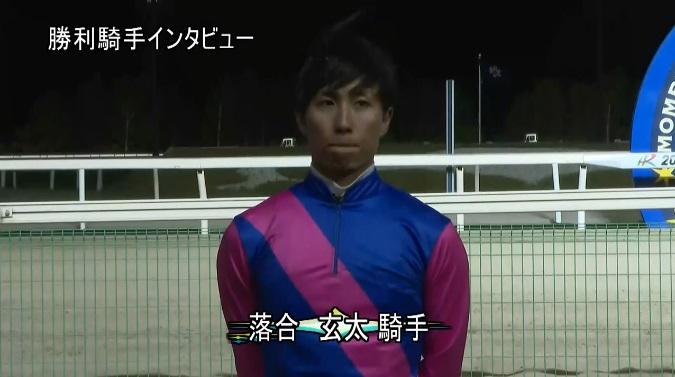 北海道スプリントカップ2020 メイショウアイアン