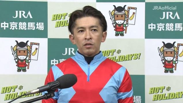 神戸新聞杯2020 コントレイル