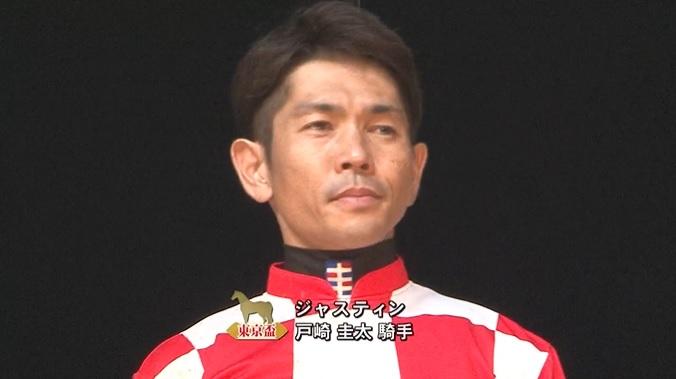 東京盃2020 ジャスティン