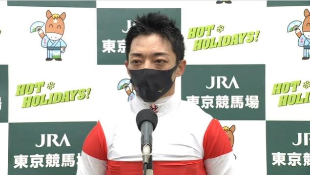 東京スポーツ杯2歳ステークス2020 ダノンザキッド