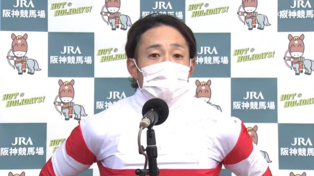 阪神カップ2020 ダノンファンタジー
