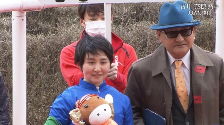 古川奈穂 初勝利