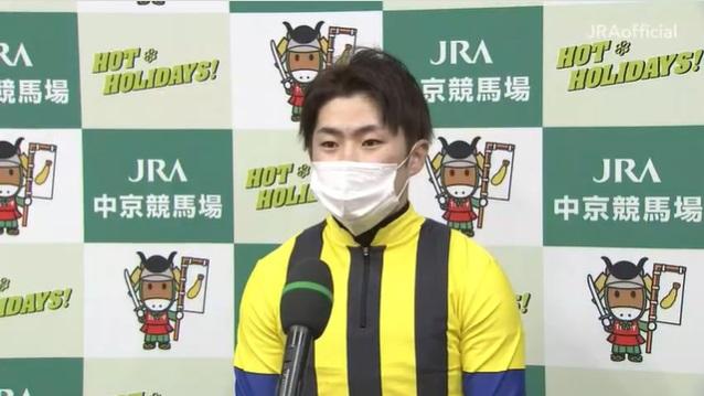 金鯱賞2021 ギベオン