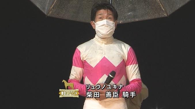 東京スプリント2021 リュウノユキナ