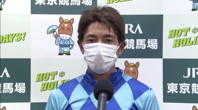 青葉賞2021 ワンダフルタウン