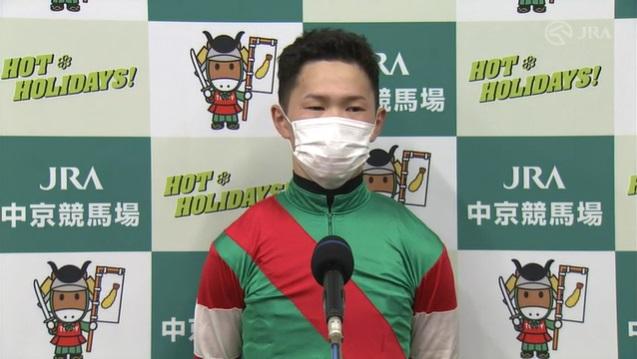 葵ステークス2021 レイハリア