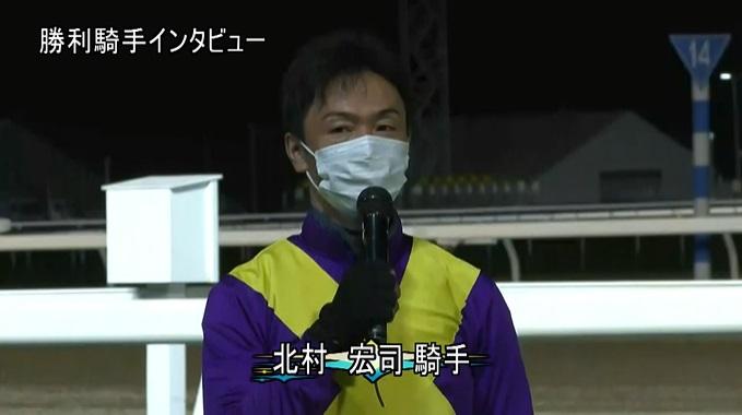 北海道スプリントカップ2021 ヒロシゲゴールド