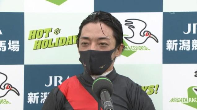 新潟2歳ステークス2021 セリフォス
