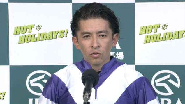 紫苑ステークス2021 ファインルージュ